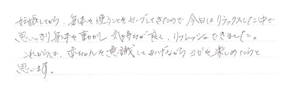 20141024マタニティヨガ・KMさん