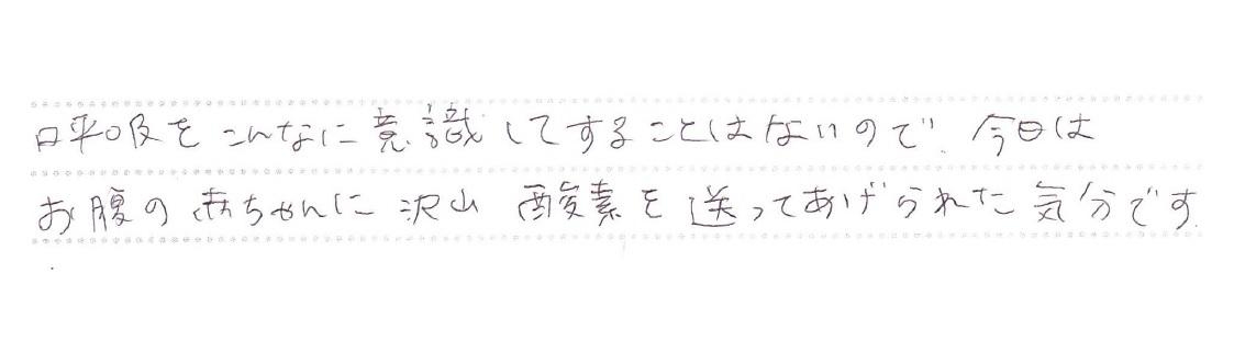 20141024マタニティヨガ・TKさん
