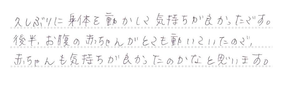 20141024マタニティヨガ・ENさん