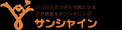 福岡のヨガ教室で個人レッスン|博多でおすすめの安い料金設定のヨガなら|サンシャイン