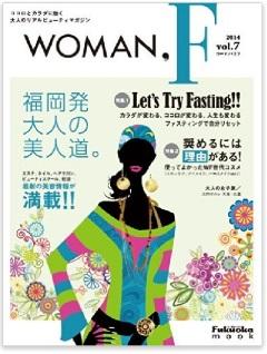 シティ情報ふくおかWoman.F vol.7