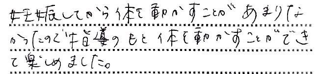 Y・Sさん/2018.4.5