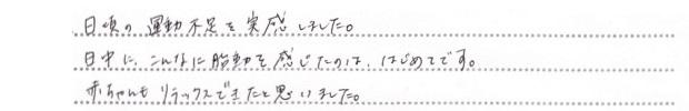 マタニティ体験・nnさん